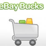【輸入ビジネス】eBay bucksへの登録方法