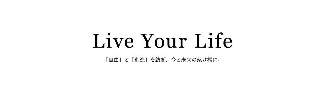 輸入ビジネスで自由な生活をするハルショーのブログ