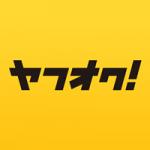 【輸入ビジネス】ヤフオクの登録方法