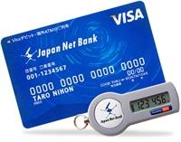 visadcard