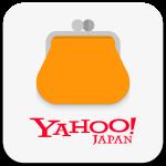 【輸入ビジネス】Yahooマネーの内容と登録方法